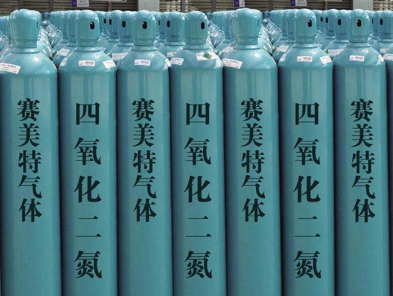 一氧化二氢事件_四氧化二氮-海天津市赛美特特种气体有限公司